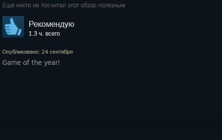 «Любишь курочку?»: отзывы вSteam активно нахваливают симулятор свиданий про KFC   Канобу - Изображение 3331