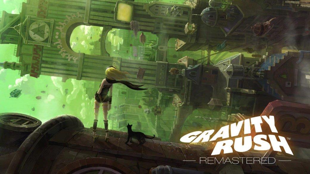 5 причин поиграть в ремастер Gravity Rush | Канобу