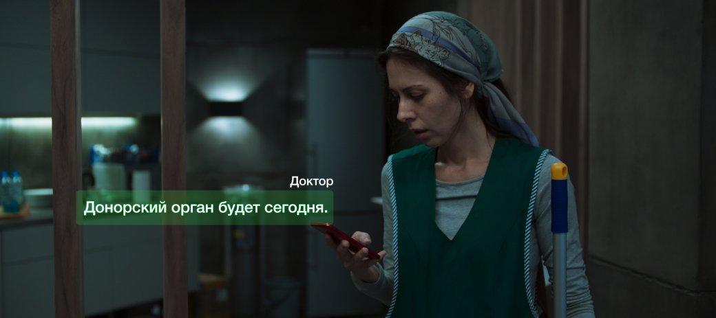 Рецензия напервую половину сериала «Колл-центр» — офисную «королевскую битву» по-русски | Канобу - Изображение 7479