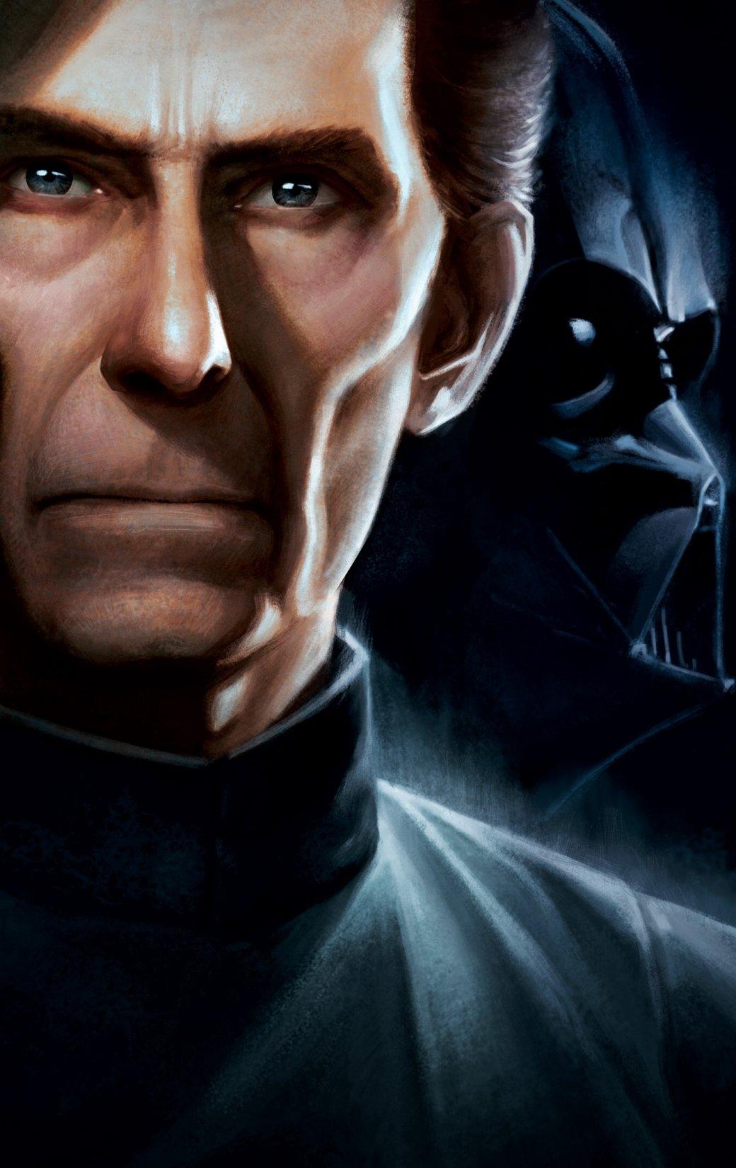 Герои Империи вновом каноне «Звездных Войн». - Изображение 4