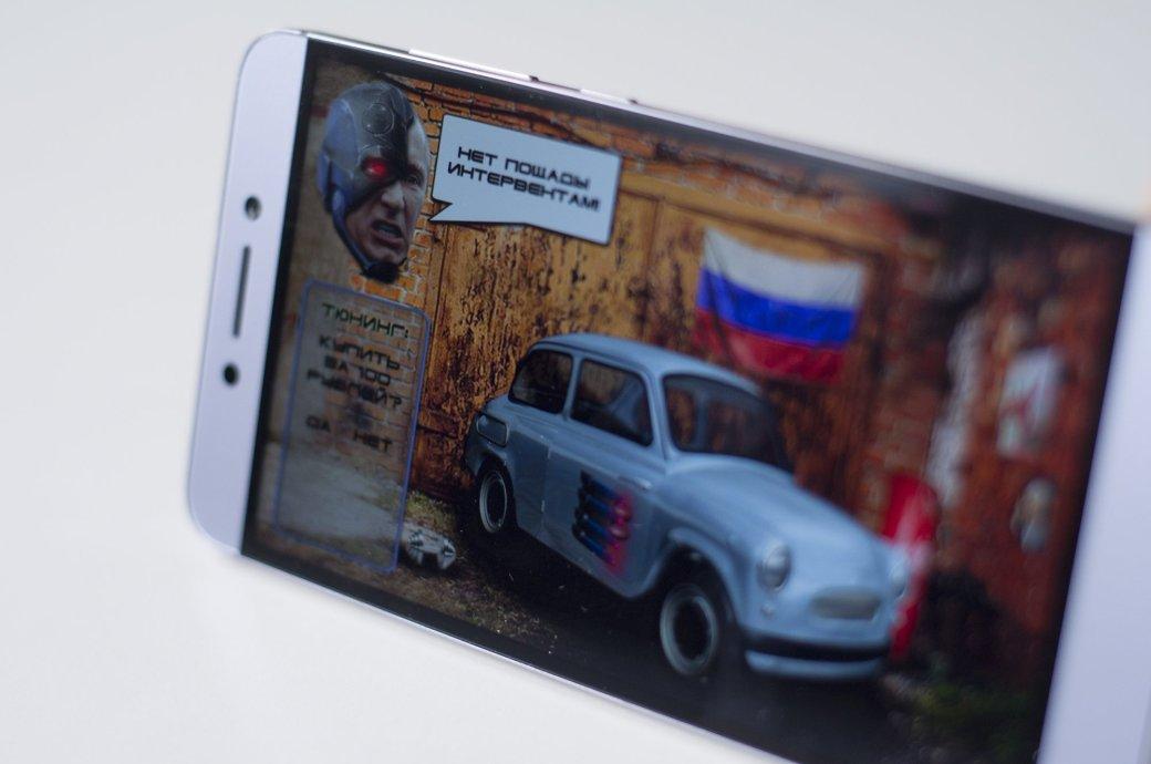 Гетто Google Play. Как выглядят игры про Путина, гомункулов и Ивангая | Канобу - Изображение 12860