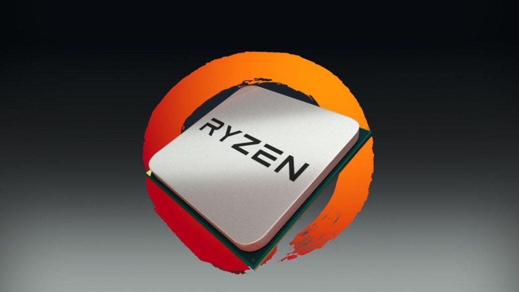 Слух: второе поколение AMD Ryzen стартует 19 апреля. Цены немного выше, чем у предшественников. - Изображение 1