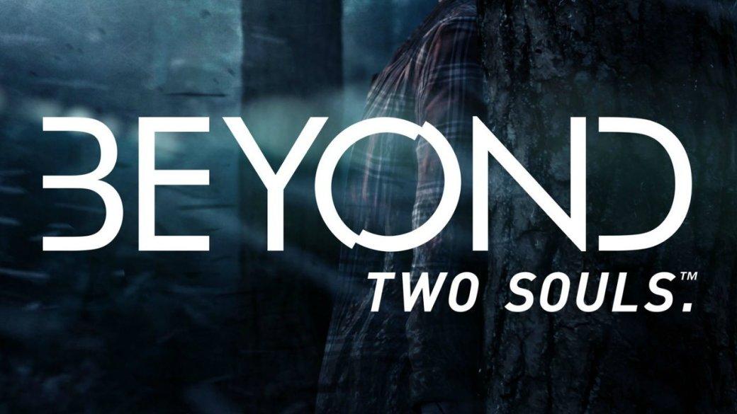 Beyond: Two Souls. На грани игр и кино. | Канобу - Изображение 6