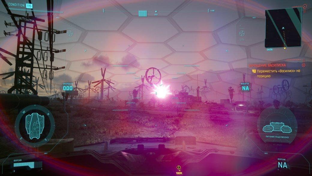 40 крутых скриншотов Cyberpunk 2077 | Канобу - Изображение 7780