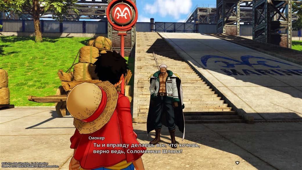 Рецензия на One Piece: World Seeker