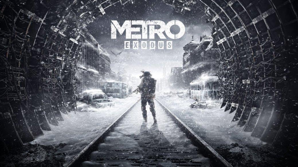 «Мыдарим фанатам нечто новое»: разработчики из4A Games рассказали омасштабах мира Metro Exodus. - Изображение 1