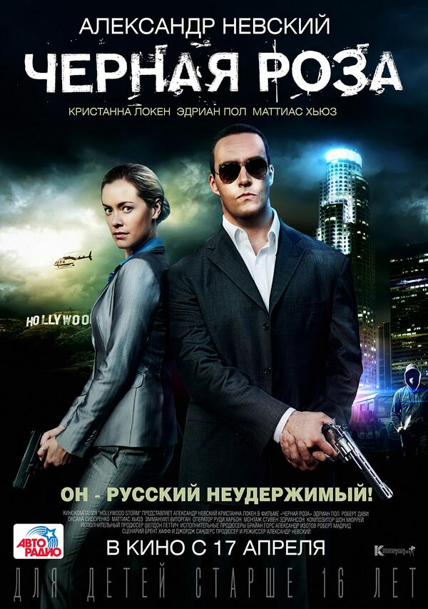 История конфликта: Невский против BadComedian | Канобу - Изображение 6767