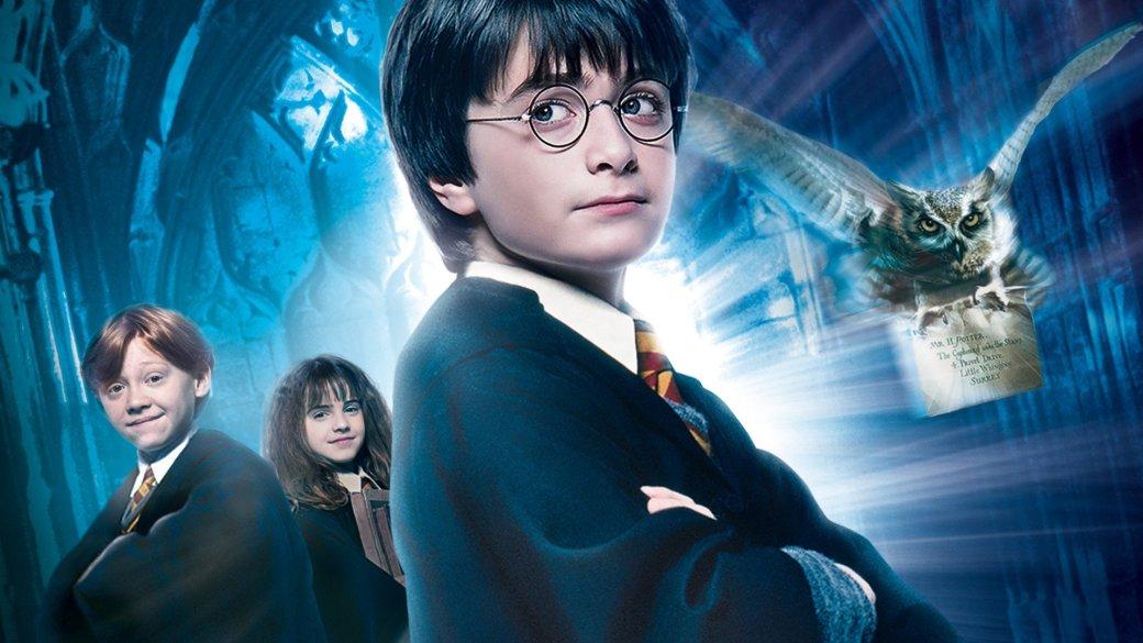 Игромарафон: обзор игр про Гарри Поттера. - Изображение 2