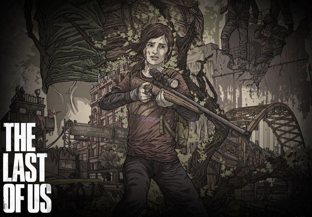 The Last of Us: живая классика или пустышка? | Канобу - Изображение 5