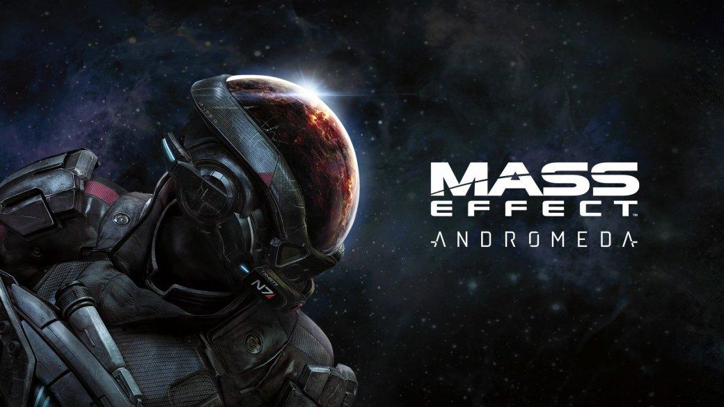 30 главных игр 2017 года. Mass Effect: Andromeda, Outlast 2, Nier: Automata идругие. - Изображение 23