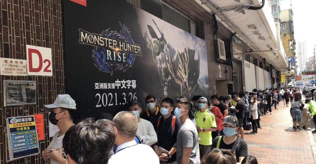 Monster Hunter Rise купили 4 млн раз за 3 дня. Первое крупное обновление выйдет в конце апреля