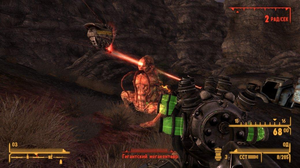 Зачто ненавидеть Fallout: New Vegas— лучшую современную часть серии. Обзор Fallout: New Vegas | Канобу - Изображение 4