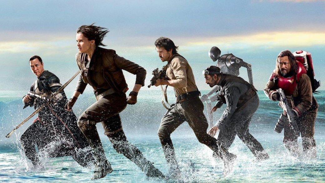 Рецензия на «Изгой-один: Звёздные войны. Истории»   Канобу