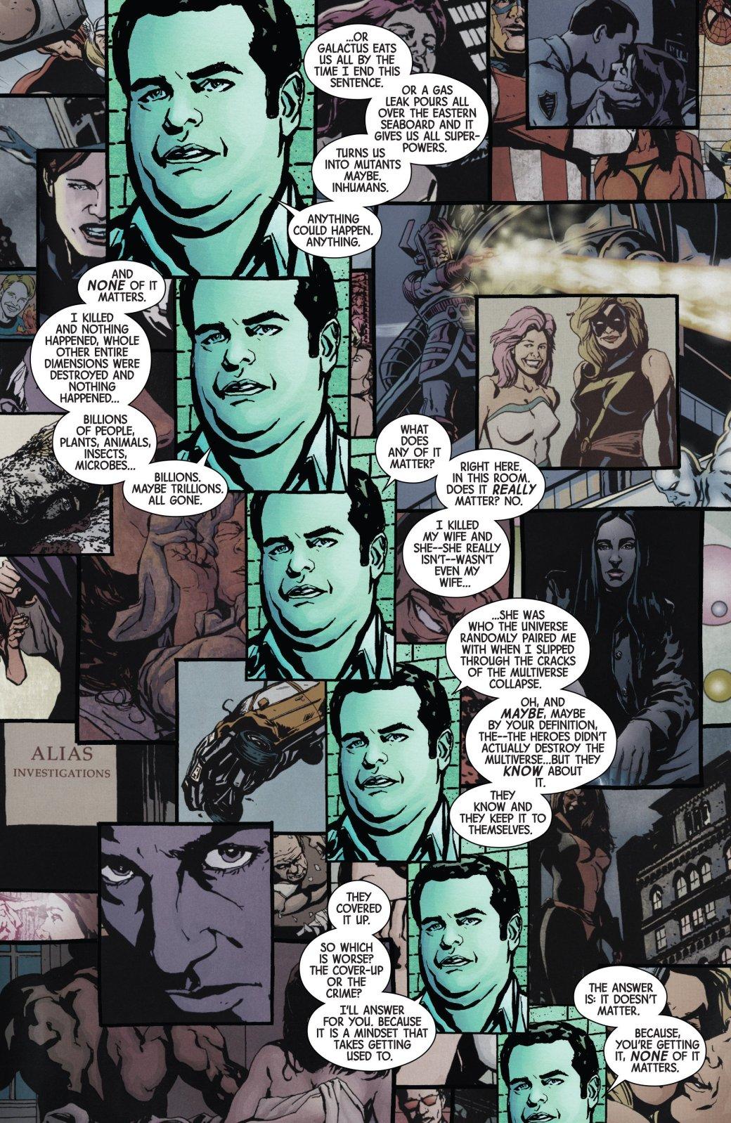 В пятом номере Джессики Джонс есть неожиданная отсылка к Secret Wars | Канобу - Изображение 11107