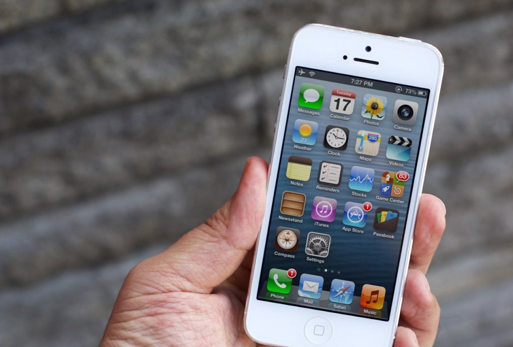 10культовых особенностей iPhone, которые мыпотеряли | Канобу - Изображение 11