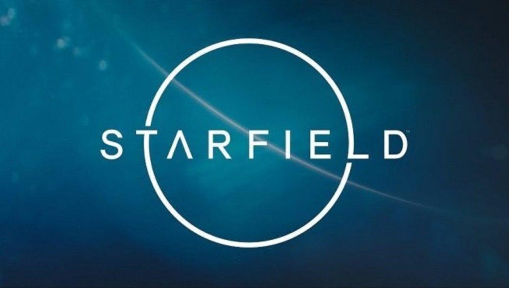 Е3 2018: что Тодд Говард рассказал оFallout 76, Starfield иThe Elder ScrollsVI?. - Изображение 2
