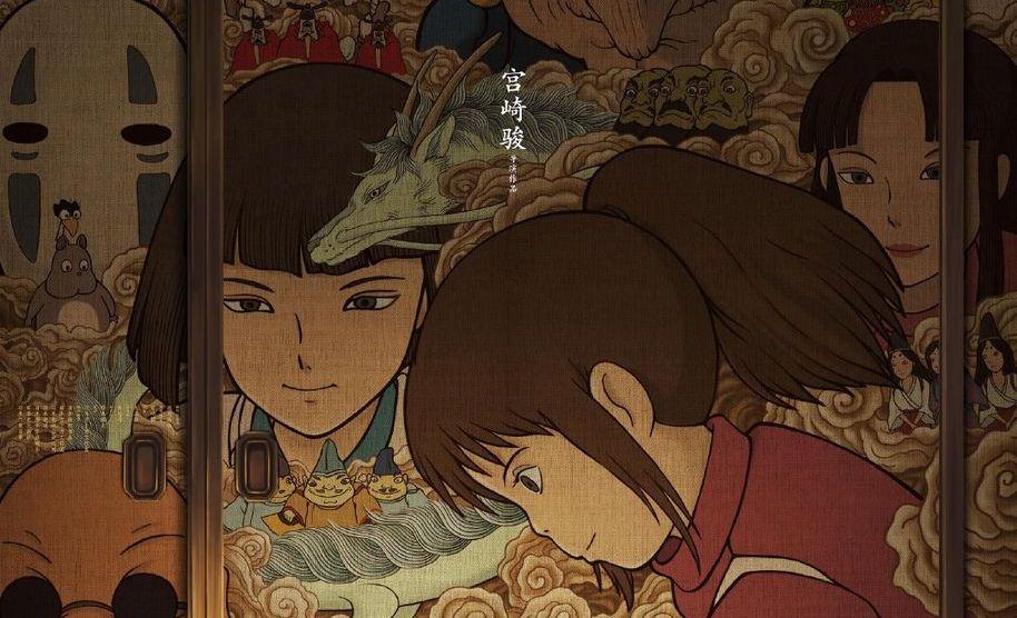 Аниме «Унесенные призраками» получило новые красивые постеры вчесть премьеры вКитае | Канобу - Изображение 1