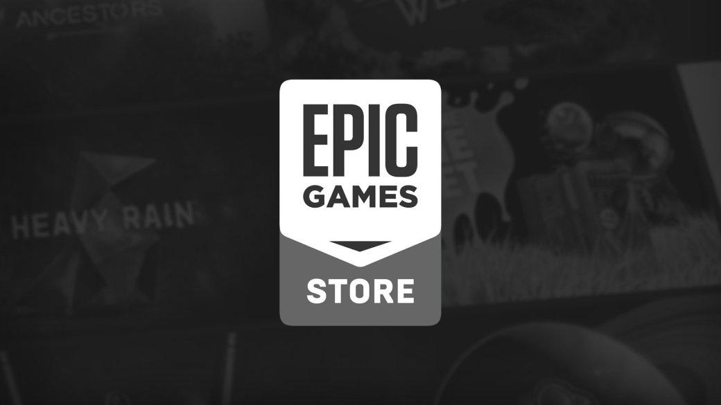 Возрадуйтесь, бояре! Heavy Rain, Detroit: Become Human и Beyond выйдут на PC — в Epic Games Store   Канобу - Изображение 2