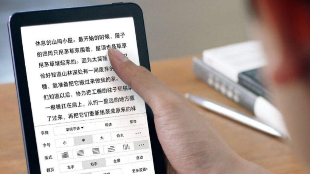 Xiaomi выпустила электронную книгу iReader T6 | Канобу - Изображение 0