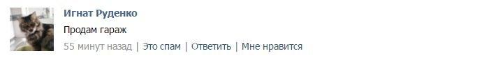 Как Рунет отреагировал на трейлер Warcraft | Канобу - Изображение 8