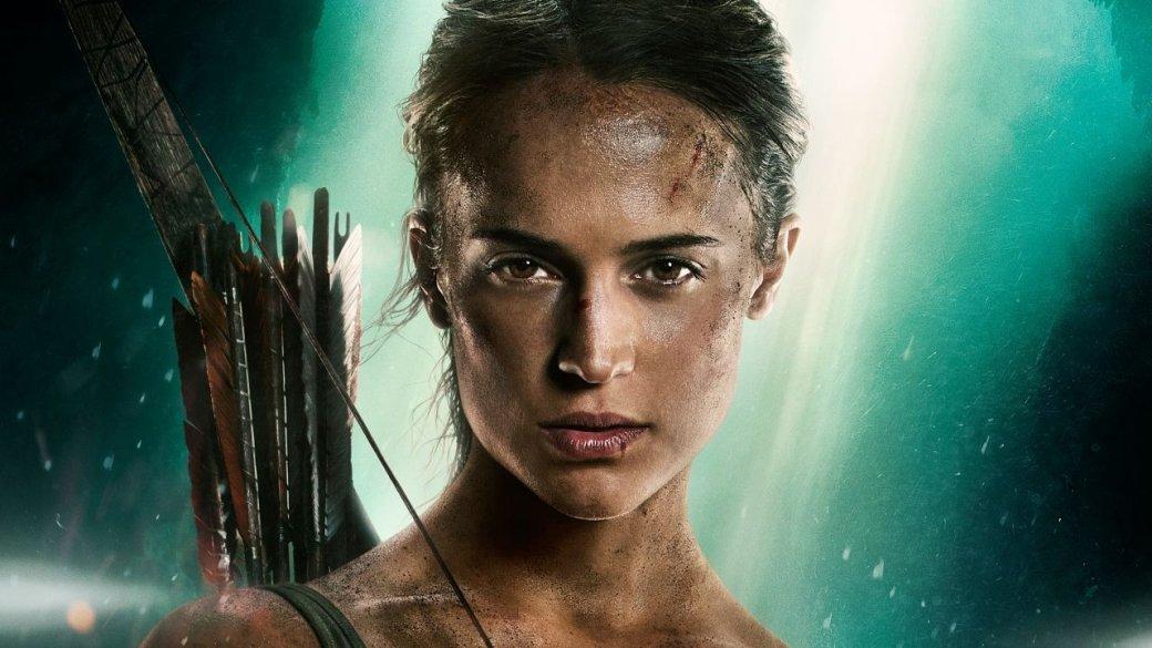 СМИ: впроизводстве находится сценарий второго фильма поTomb Raider сАлисией Викандер | Канобу - Изображение 1