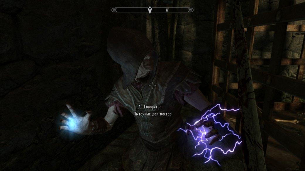 Как TES 5: Skyrim выглядит иработает наNintendo Switch? Отвечаем скриншотами игифками | Канобу - Изображение 3