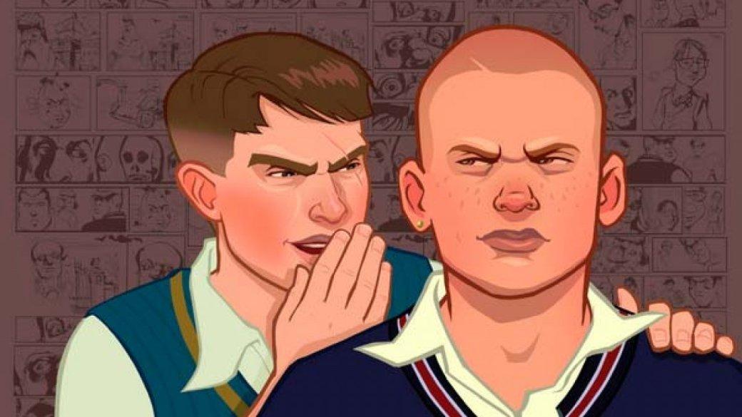Слух: Rockstar проводит кастинг на роли в Bully 2 | Канобу - Изображение 1