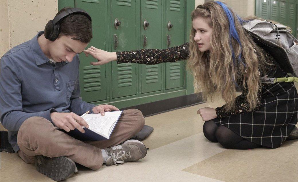 Лучшие сериалы про подростков и школу - список школьных сериалов про подростковую любовь | Канобу - Изображение 7757
