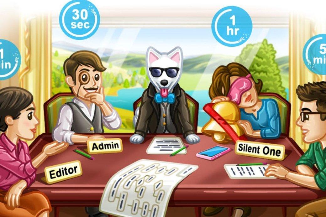 Новое обновление Telegram: тихие сообщения и«медленный» чат | SE7EN.ws - Изображение 1