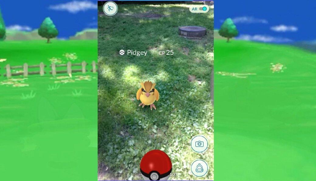 Полезные секреты Pokemon Go | Канобу - Изображение 2