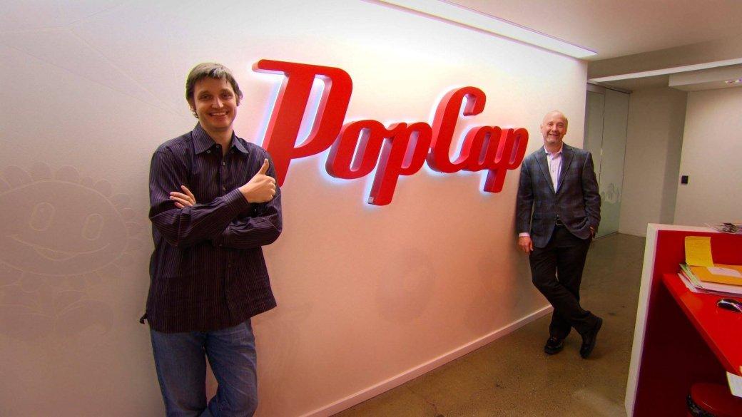 В PopCap сменится генеральный директор | Канобу - Изображение 14382