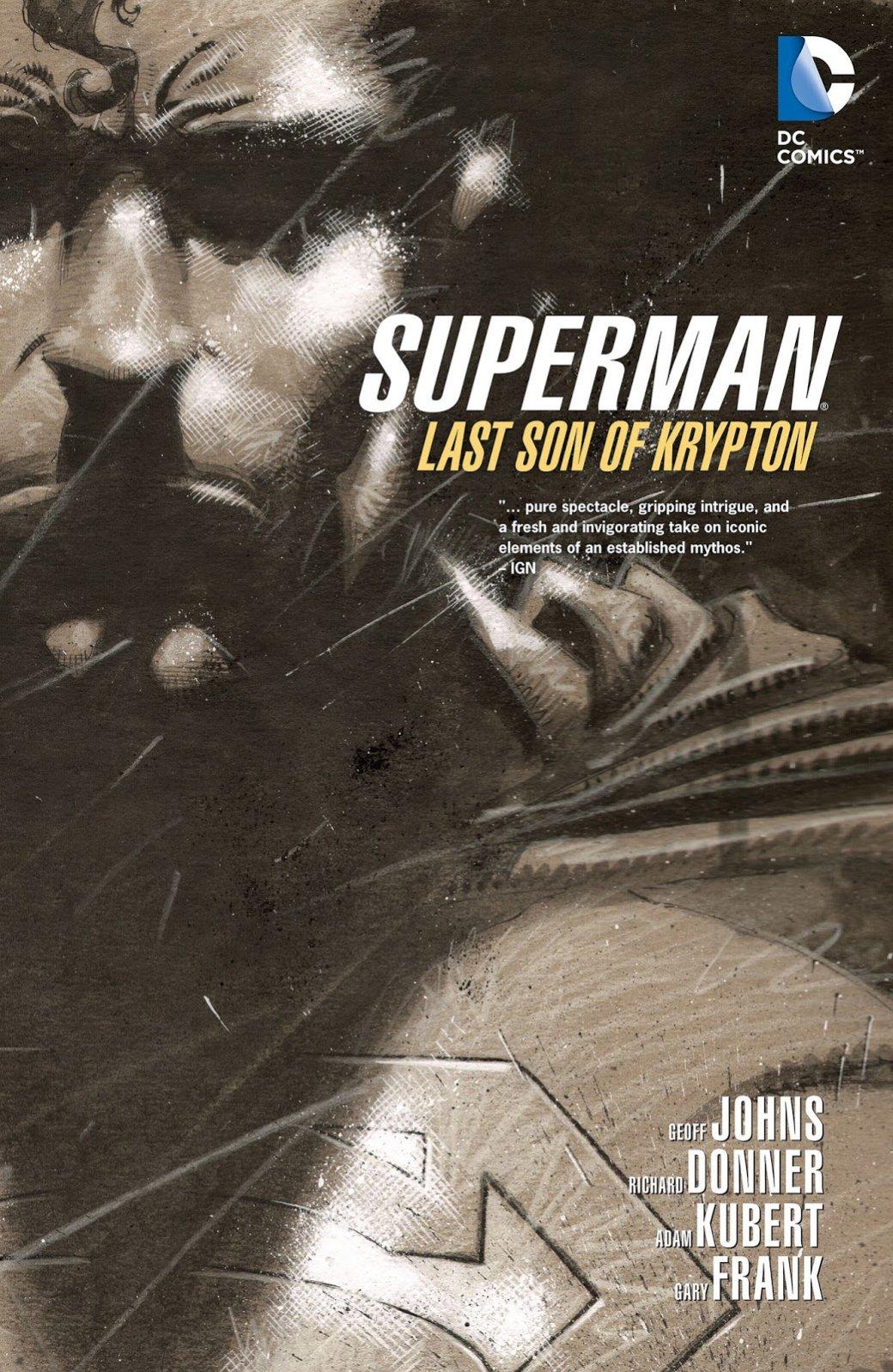 История Супермена иэволюция его образа вкомиксах | Канобу - Изображение 35