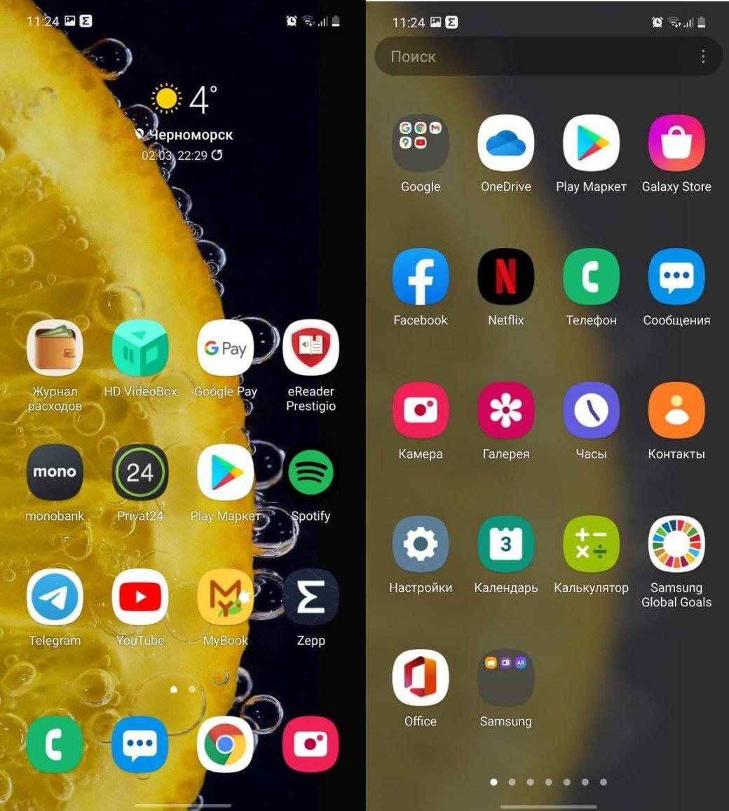 Личный опыт: как ядва месяца пользовался смартфоном Samsung Galaxy M31s | Канобу - Изображение 1634