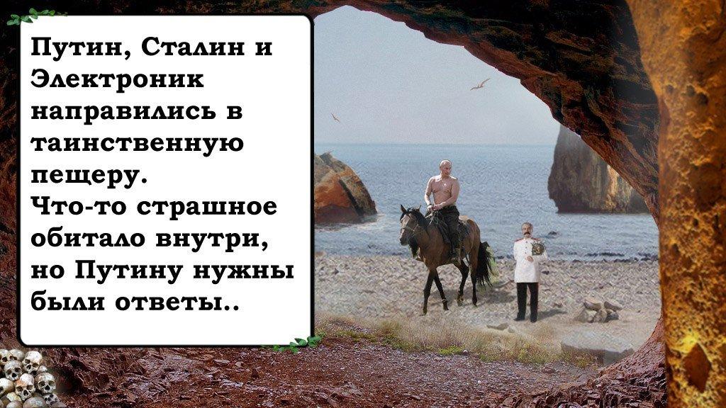 Гетто Google Play. Как выглядят игры про Путина, гомункулов и Ивангая | Канобу - Изображение 12861