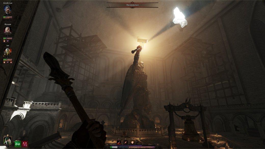 Рецензия на Warhammer: Vermintide 2. Обзор игры - Изображение 5