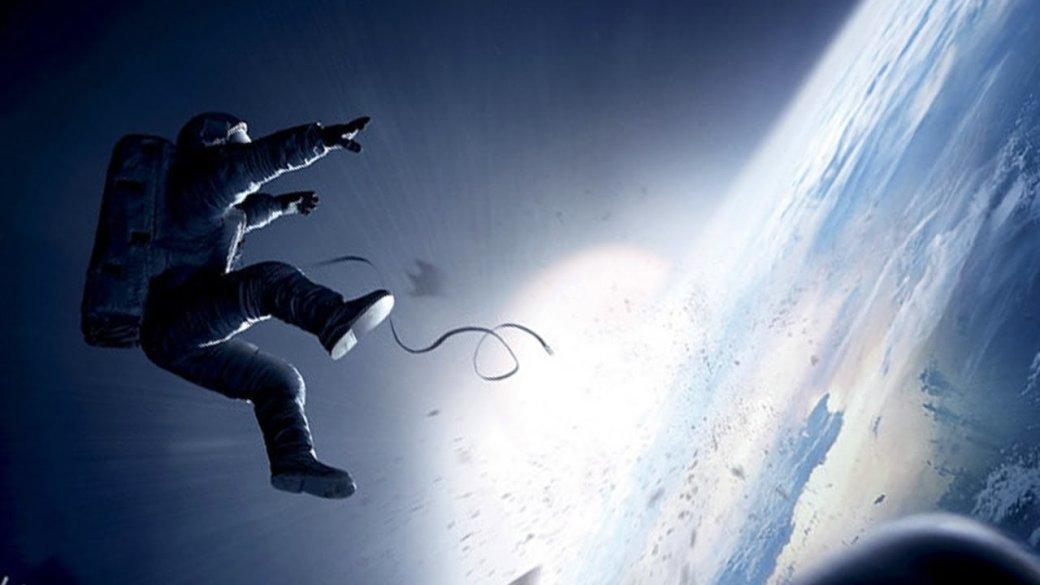 Что посмотреть на этой неделе: Гравитация, Астрал 2, Все включено 2 | Канобу - Изображение 1
