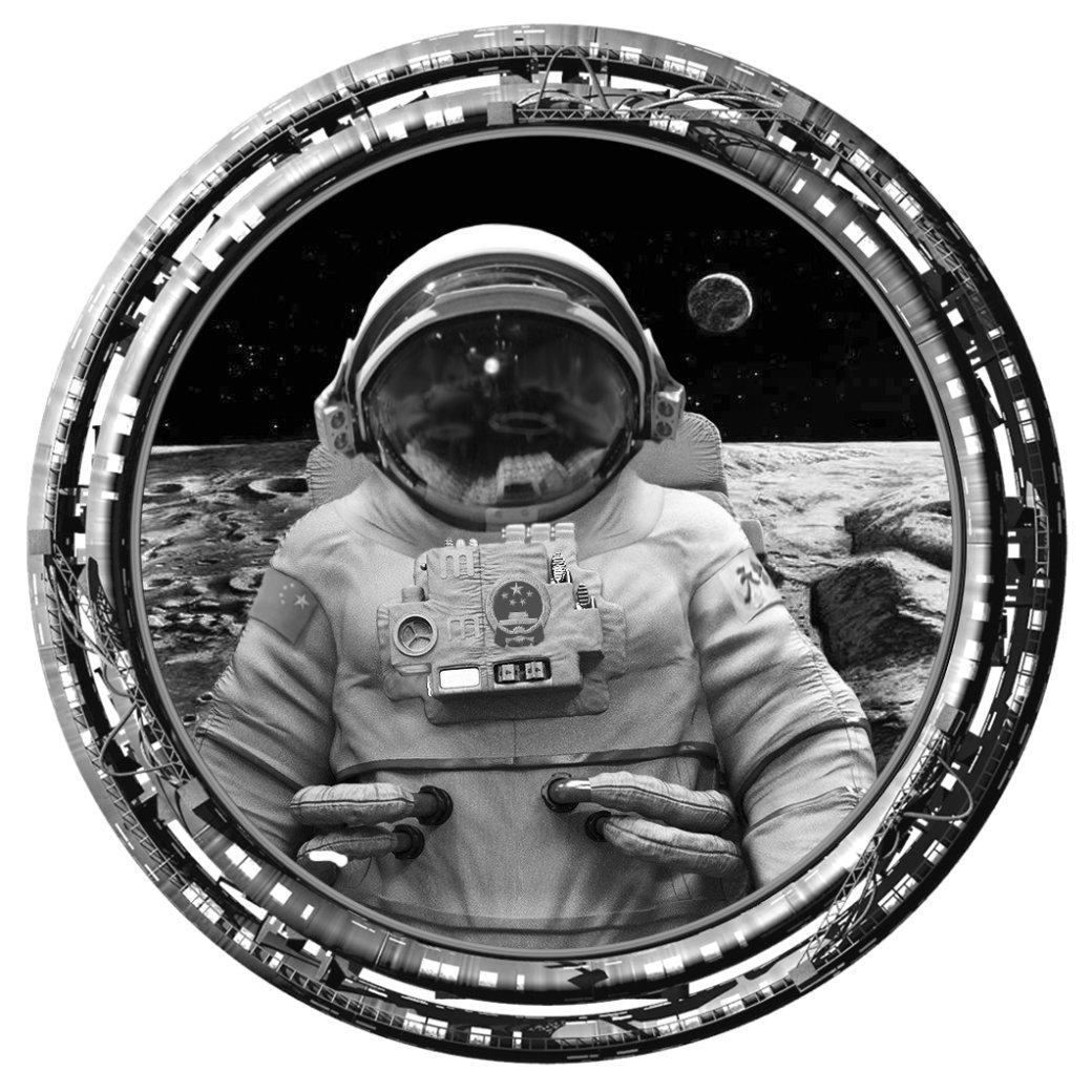 Читаем. Отрывок из«Красной Луны» Кима Стэнли Робинсона | Канобу - Изображение 4