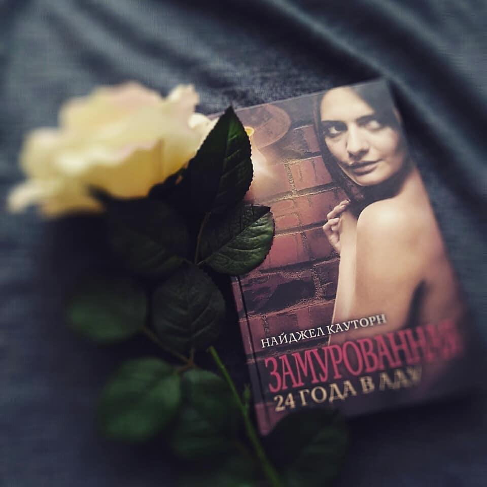 Лучшие книги про маньяков, основанные на реальных событиях - топ романов про серийных убийц | Канобу - Изображение 3