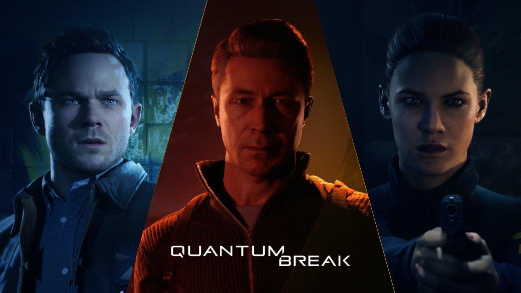 Мнение о сериале Quantum Break   Канобу