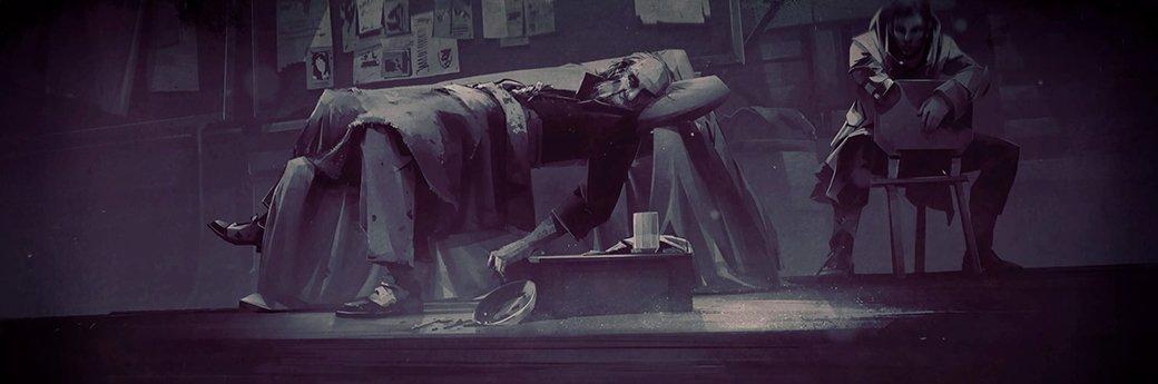 Рецензия на Dishonored 2 | Канобу - Изображение 6