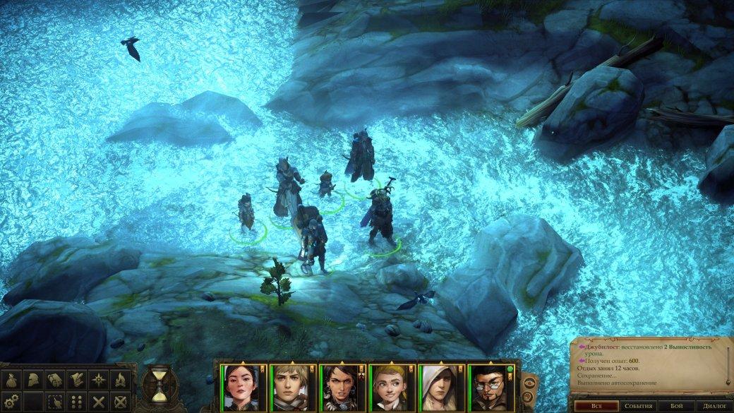Рецензия на Pathfinder: Kingmaker | Канобу - Изображение 8