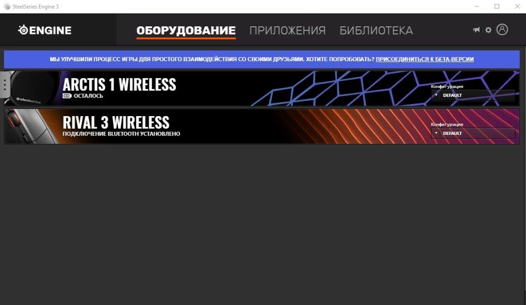Обзор Steelseries Arctis 1 Wireless. Какой получилась игровая гарнитура саскетичным дизайном | Канобу - Изображение 5539