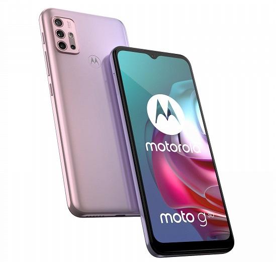 Motorola представила бюджетные смартфоны Moto G10 иMoto G30   Канобу - Изображение 12675