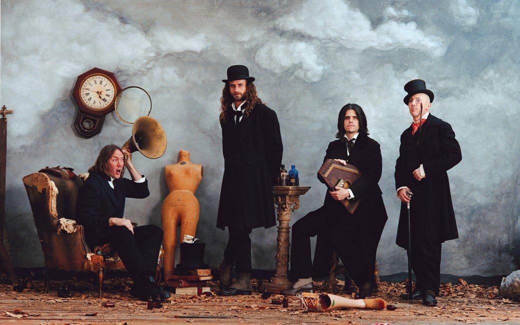Музыка легендарной рок-группы Tool наконец-то доступна встриминговых сервисах | Канобу - Изображение 1