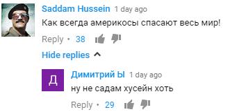 Как пользователи YouTube отреагировали натрейлер «Чудо-женщины» | Канобу - Изображение 4532