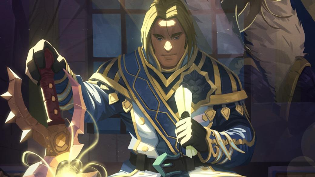 Слух: в Heroes of the Storm заглянет Андуин Ринн из World of Warcraft!  | Канобу - Изображение 1