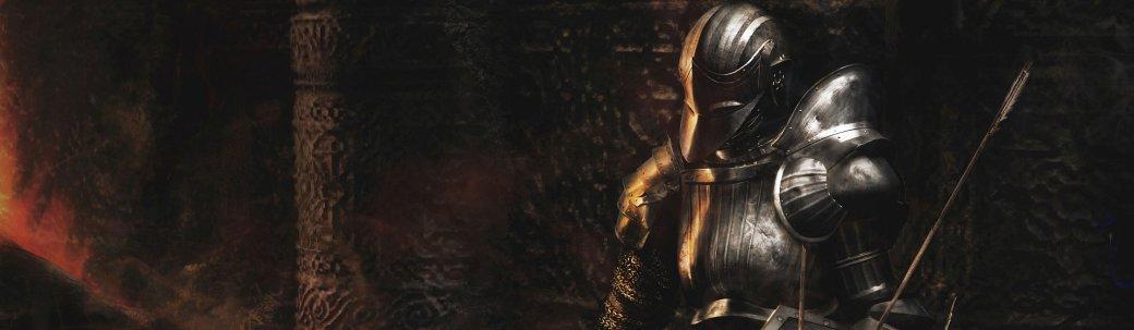 А помните Demon's Souls? Самое то перед Dark Souls Remastered | Канобу - Изображение 1