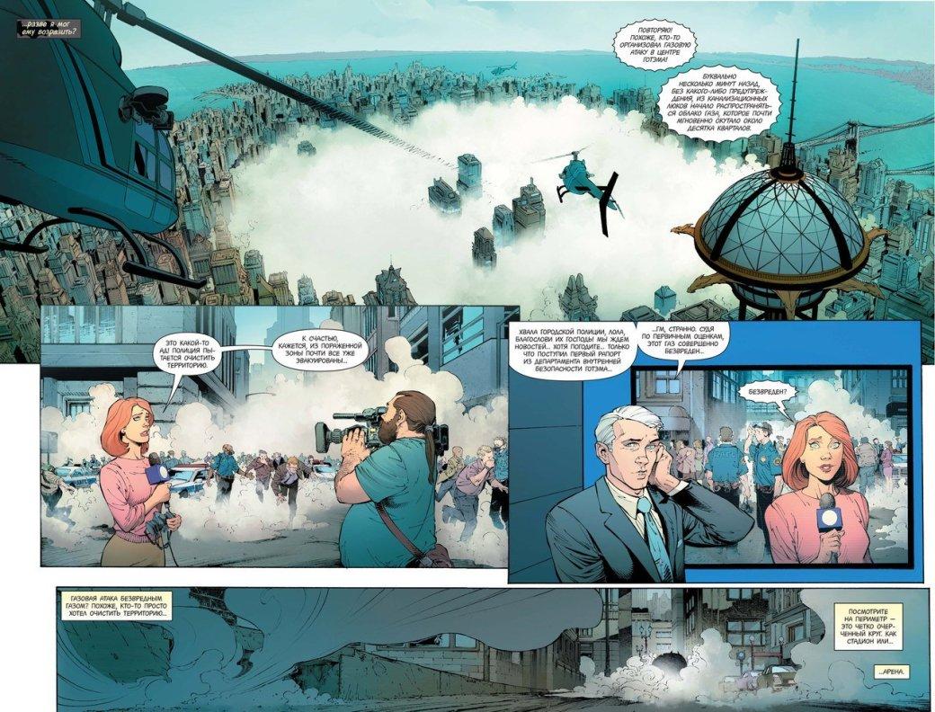 Один из самых противоречивых комиксов про Бэтмена теперь и на русском   Канобу - Изображение 7248