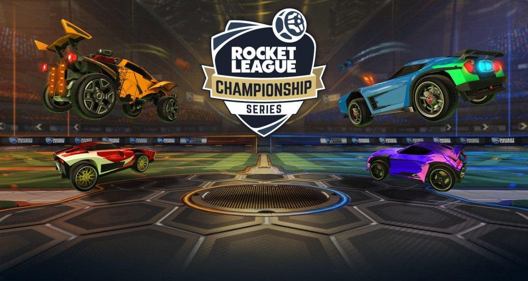На турнире Championship Series 6 по Rocket League разыграют самый большой призовой в истории игры. - Изображение 1
