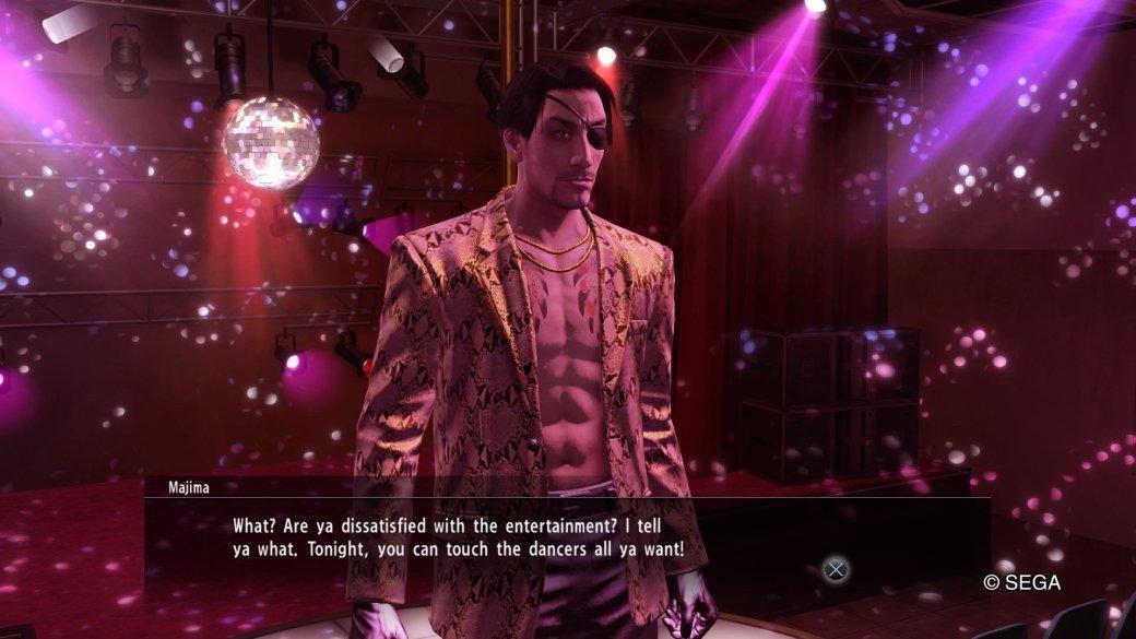Рецензия на Yakuza: Kiwami. Обзор игры - Изображение 3